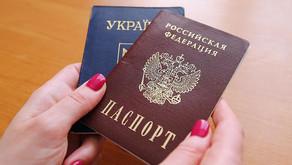 Поздравляем граждан Украины, имеющих регистрацию в Донецкой и Луганской областях!