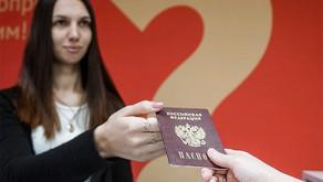 Упрощенные способы получения гражданства РФ.