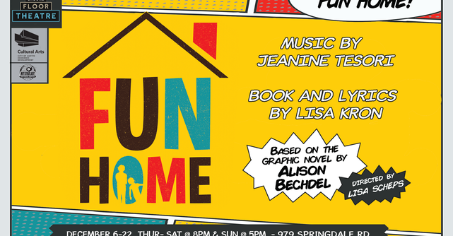 fun home poster final .png