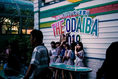 Odaiba 2018 Clean Team.jpg