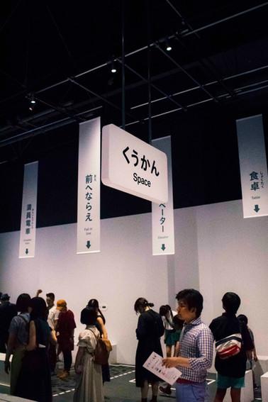 Space exhibition.jpg
