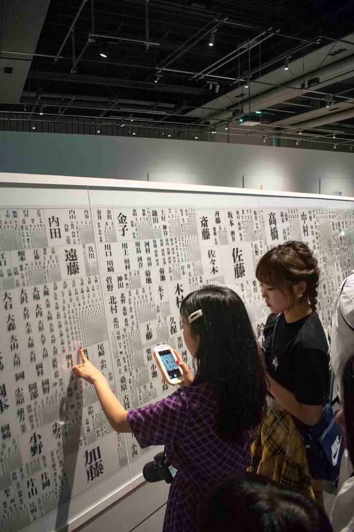 Symbols exhibition.jpg