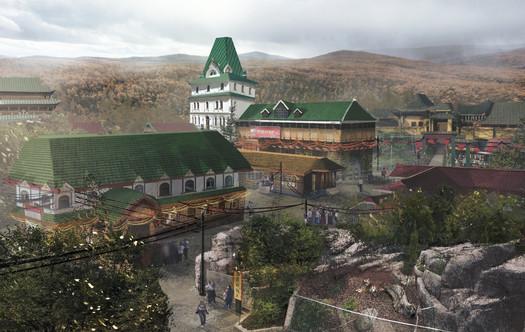 Siberian Zoo (2021)
