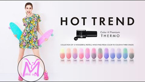 PREMIUM COLOR IT THERMO
