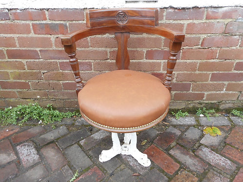 19th century Ships swivel chair - Shamrock motif