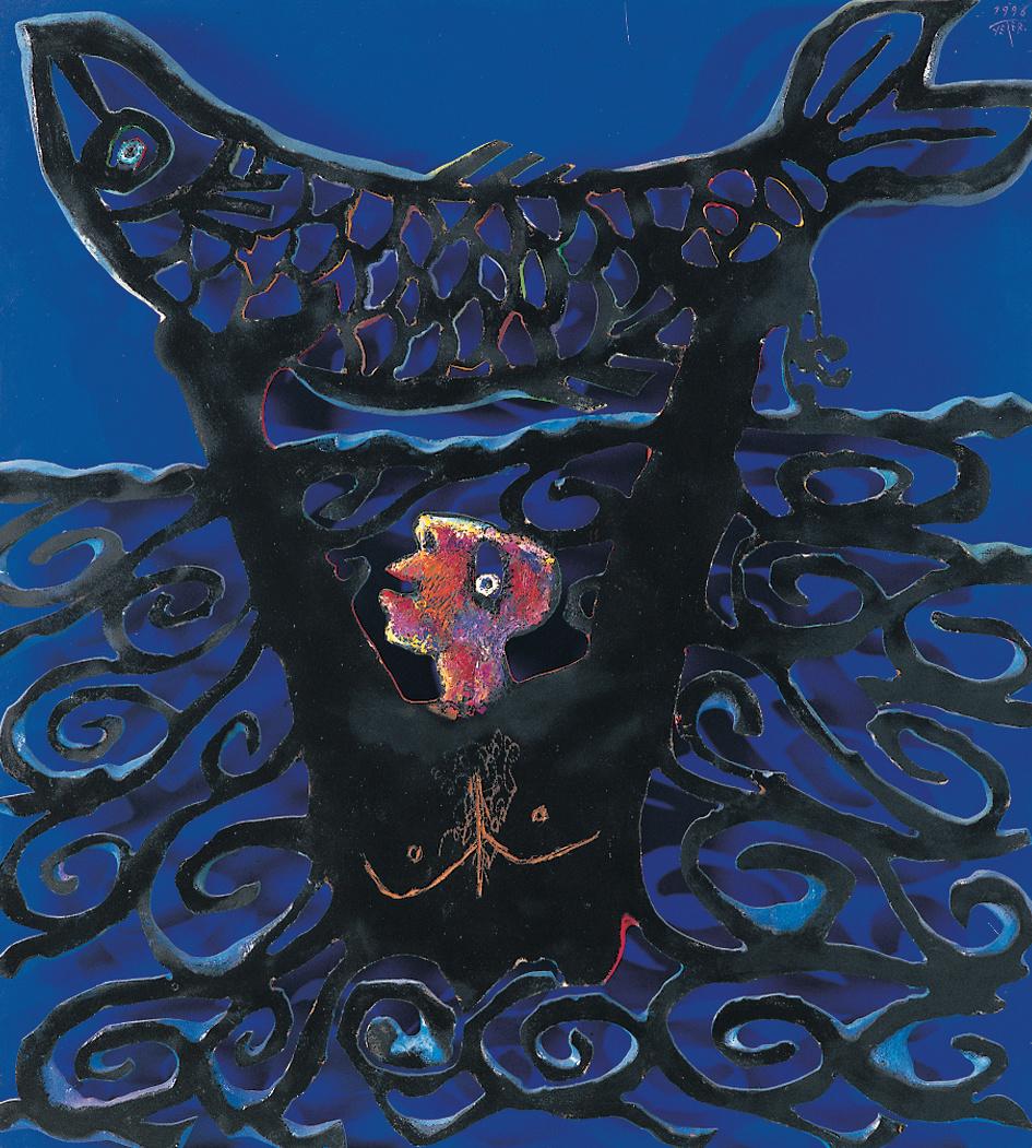Abhängigkeit, 1996