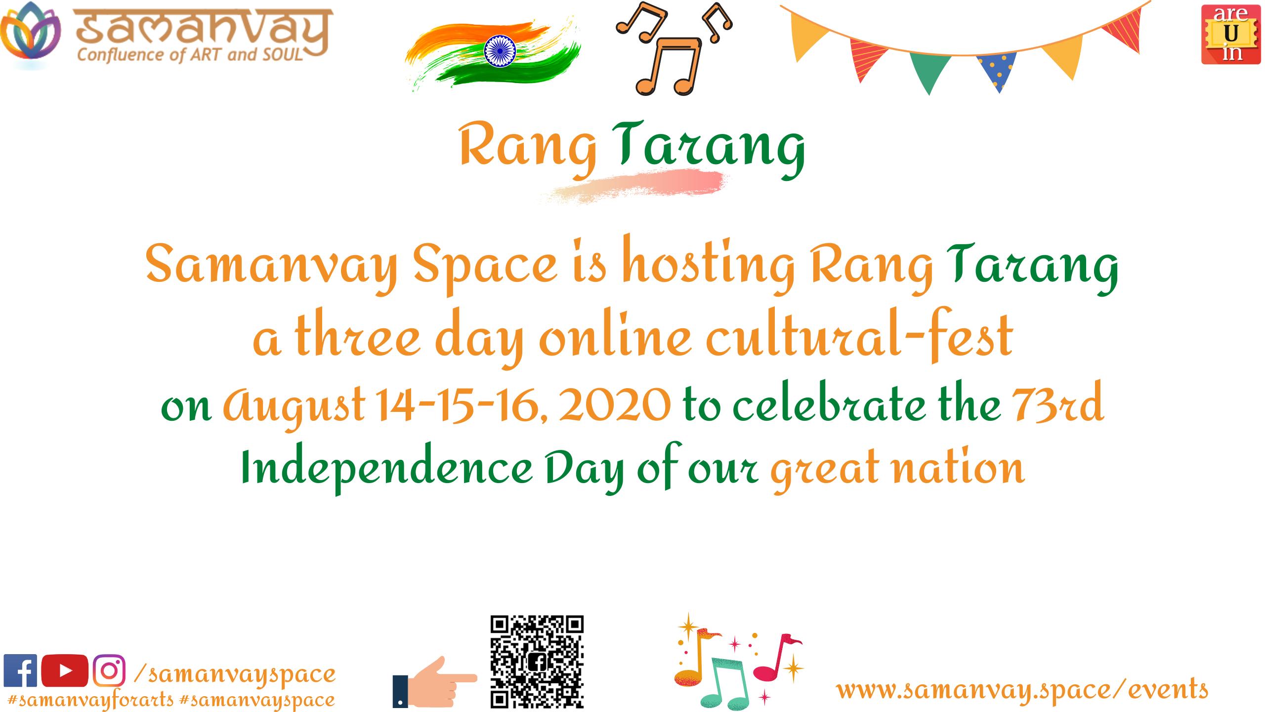 Rang Tarang.png