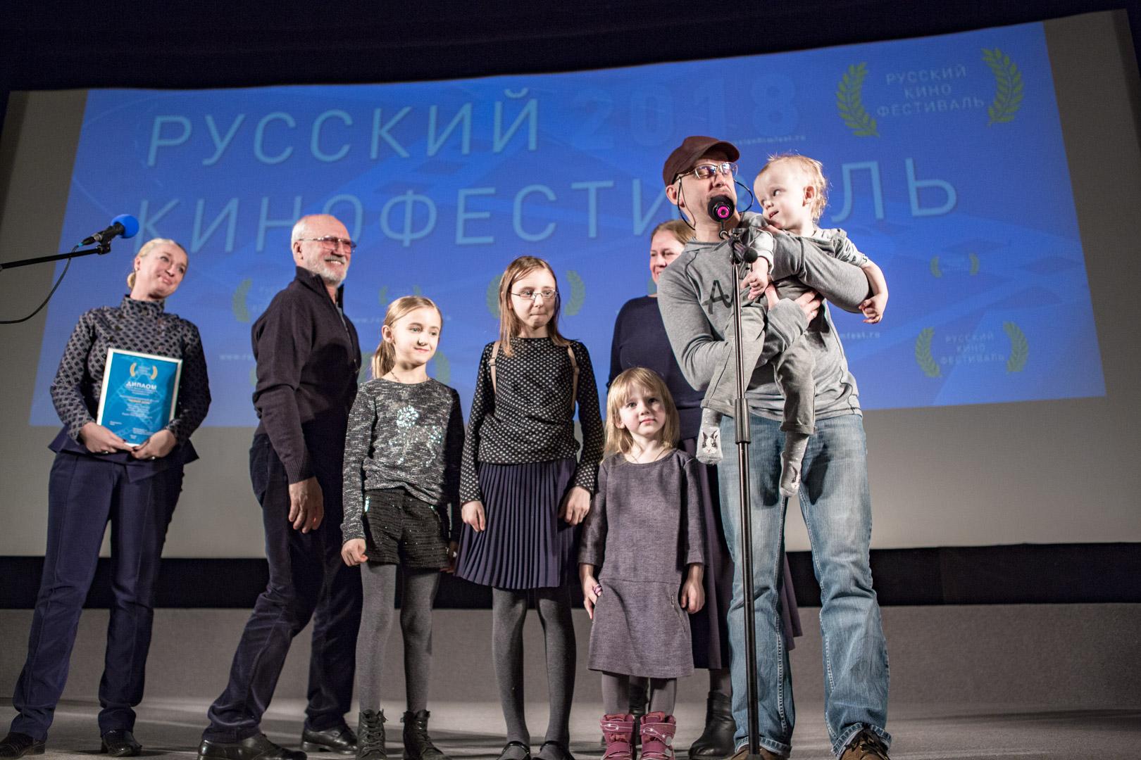 Киносмотр русский видео — img 7