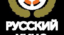 РКФ-2019: 19-22 ноября в Москве