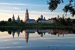 Вид на Дивеевский монастырь. Фильм о Дивеево