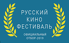Официальный отбор РКФ-2019 цветной.png