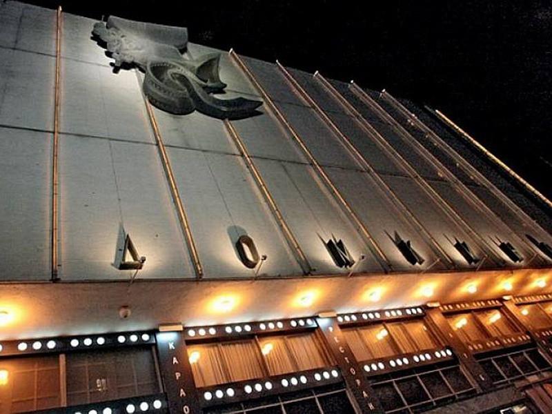 Московский дом кино - Русский кинофестиваль
