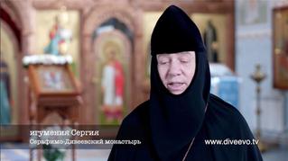 Народный проект в поддержку нового фильма о Серафимо-Дивеевском монастыре