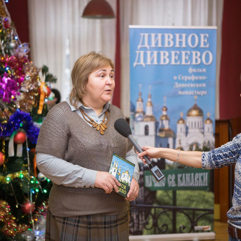 """Премьера фильма """"Дивное """"Дивеево"""""""