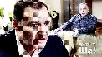SHA-Babayan.jpg