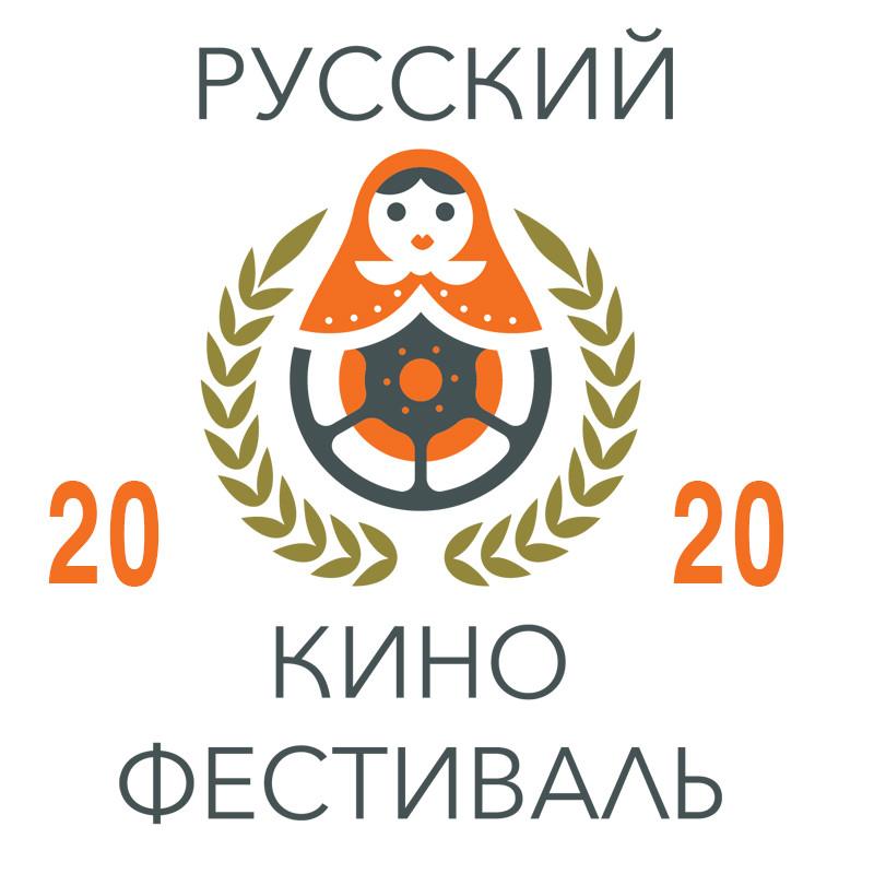 Лого Международный Русский кинофестиваль