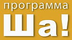 SHA-Logo-BIG-Yellow 2.jpg