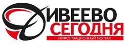 """""""Дивеево Сегодня"""" опубликовало статью о съемках фильма """"Дивное Дивеево"""""""