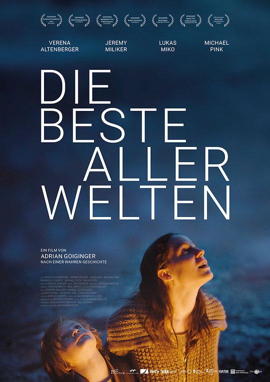 Die_Beste_aller_Welte_Plakat1.jpeg