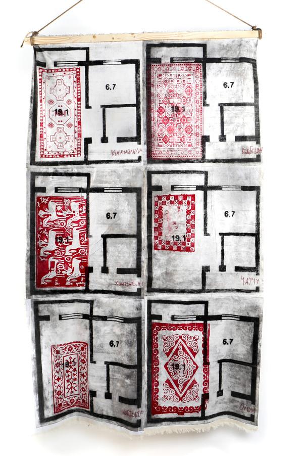 Russian Carpets.jpg
