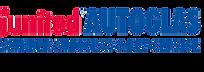 Logo_Wunder[21031].png