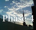 Phase-4.jpg