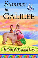 cover-Summer-in-Galilee.jpg