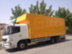 MİLAS ASANSÖRLÜ TAŞIMACILIK-05358439031