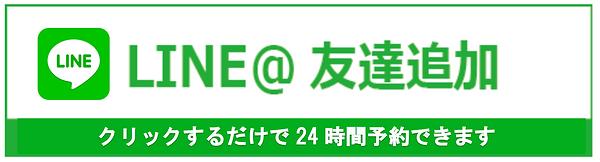 スクリーンショット 2020-10-27 11.46.56.png