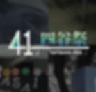スクリーンショット 2018-11-13 11.42.56.png
