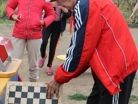 """Увлекательный """"Шахматный турнир"""""""