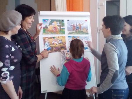 Современная сказкотерапия в работе с детьми-инвалидами
