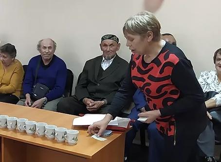 День белой трости с Исилькульской МО ВОС...