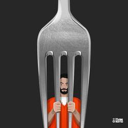 Fork - 2021