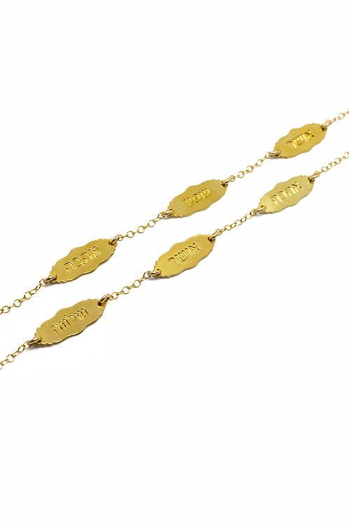 צמיד 3 תלוני פתק קטן , בציפוי זהב