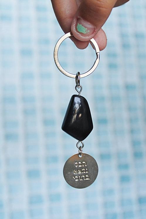 מחזיק מפתחות גאומטרי - 3 יחידות