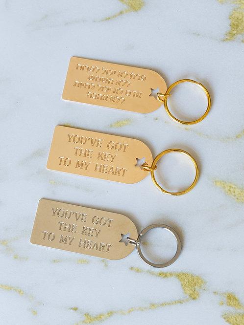 מחזיקי מפתחות תגית - 3 יחידות