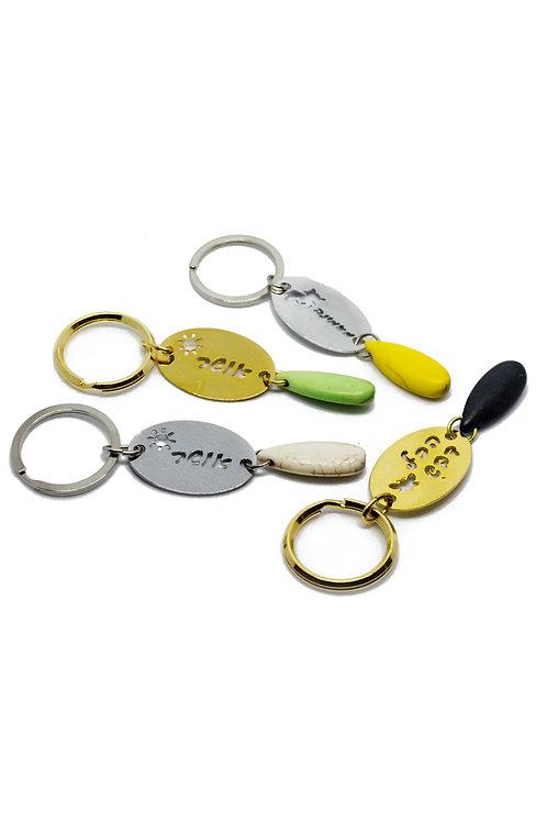 מחזיק מפתחות רק טיפה