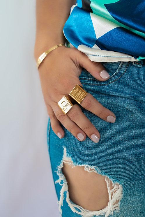 טבעת מלבן מסר