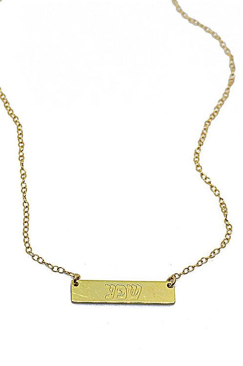 שרשרת דקה עם תליון מלבני מאוזן 3*1 סמ בגוון זהב עם חריטה של המילה שפע