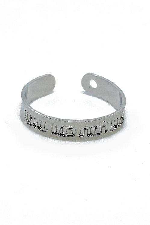 טבעת פס פס - 10 יחידות