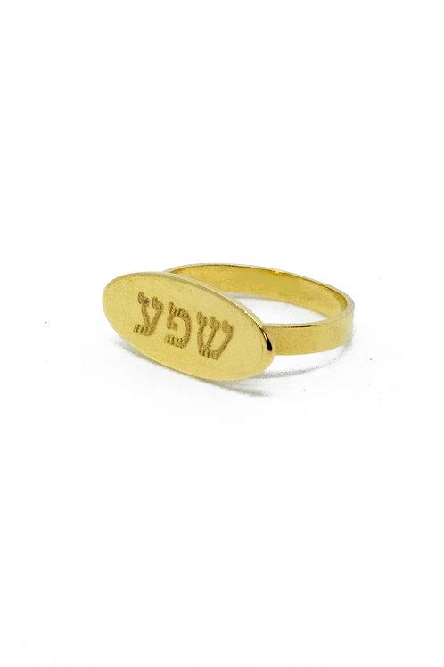 טבעת אובל