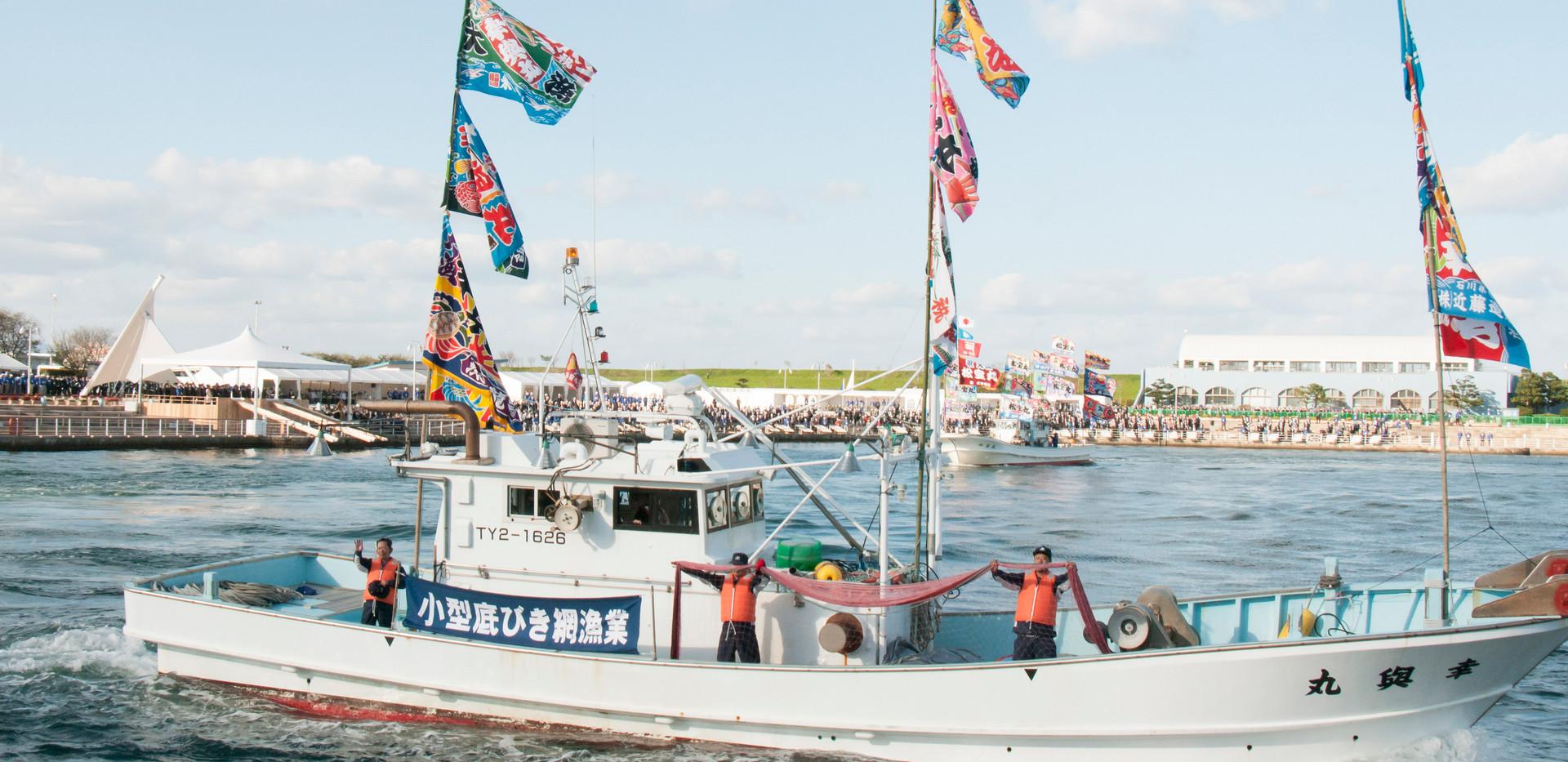 第35回全国豊かな海づくり大会