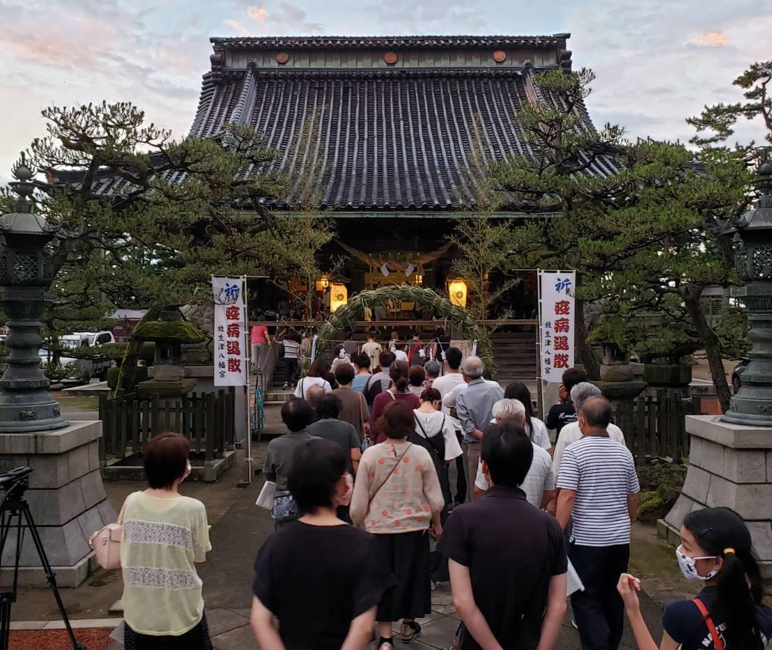 20200630放生津八幡宮夏越しの大祓式 (3).jpg