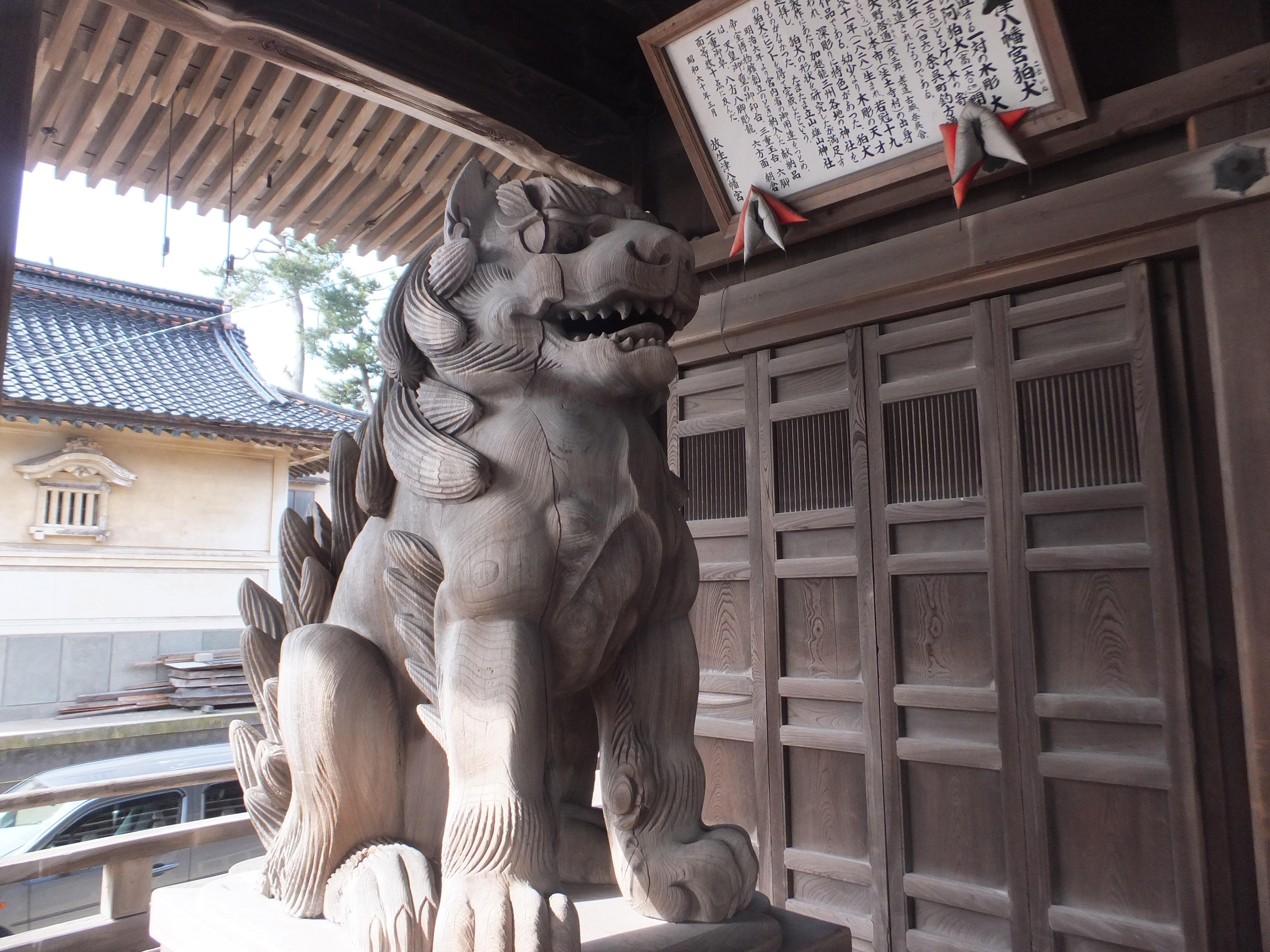 木製の狛犬