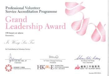 43-1-HKIE_award-page-002
