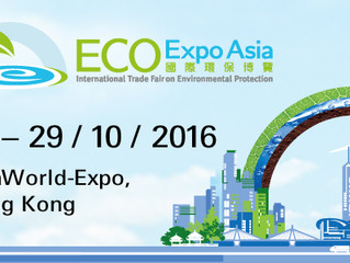 Eco Expo Asia 2016 (2016-10-26 to 2016-10-29)