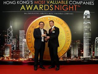2012 Hong Kong's Most Valuable Companies Award