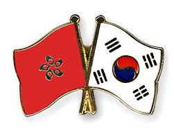 Hong Kong and Korea Round-table 2016