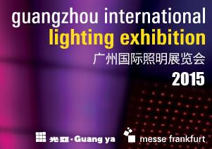 Guangzhou International Lighting Exhibition 2015